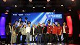 《英雄聯盟:激鬥峽谷》明星表演賽熱血直播全場嗨翻