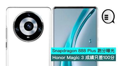 Snapdragon 888 Plus 跑分曝光,Honor Magic 3 成績只差100分