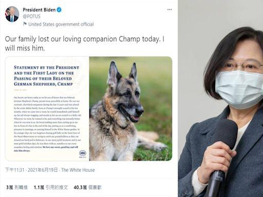 【胡文琦專欄】蔡總統能否像「冠軍」一樣,對人民非常敏銳? | 蕃新聞