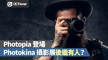 Photopia 登場,Photokina 攝影展後繼有人? - DCFever.com