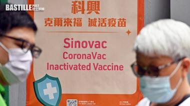 65歲以上人士接種率低 港府研推長者「即日籌」打針 | 社會事
