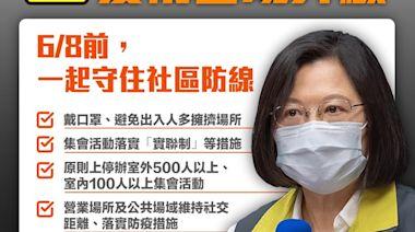 台灣新冠肺炎爆發社區感染 下一步是阻截「隱形傳播鏈」