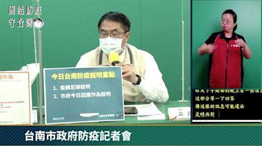 快訊/台南連24天+0!4區爆足跡 確診者曾搭台鐵高鐵