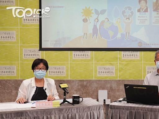 【氣候變化】極端天氣頻繁 專家憂香港難獨善其身籲改變生活模式 - 香港經濟日報 - TOPick - 新聞 - 政治