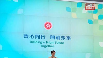 林鄭月娥:將取消大部分豁免檢疫群組 盼令中央增信心 - RTHK