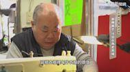 搶救台灣裁縫業 青年架網路宣傳