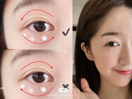 眼部保養是減齡關鍵,按摩手法要對,眼霜才有效!簡單4步驟趕走鬆弛細紋、黑眼圈