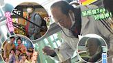 頭條獨家丨75歲狄龍單拖食Tea好精神上月傳命危本月頂巨腩遊商場