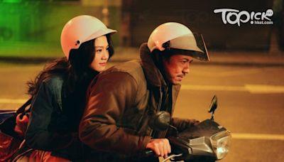 張繼聰自薦創作《馬達・蓮娜》主題曲 王菀之:這是個牽動很多情緒和感受的故事 - 香港經濟日報 - TOPick - 娛樂