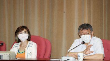 日本2年後排核廢水 柯P:聯合國應組專案小組調查放流 | 蘋果新聞網 | 蘋果日報
