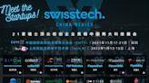 21家瑞士初創企業將亮相中國兩大科技展會