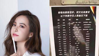 蔡依林捲大陸KTV封殺名單 現身露出「謎笑」快閃 | 娛樂 | NOWnews今日新聞