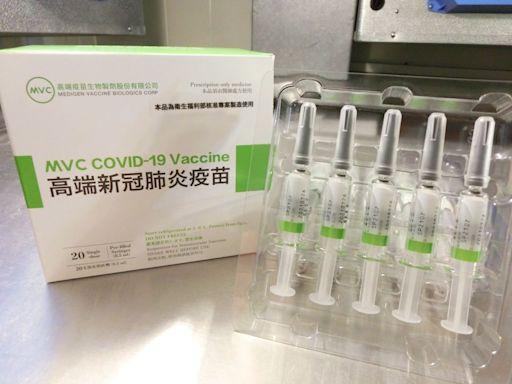 打疫苗不能去美國 高端:深感遺憾