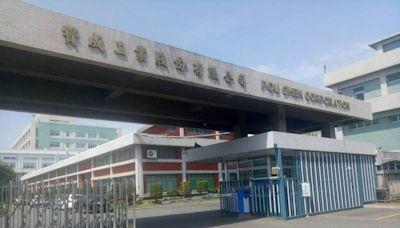 越南疫情停工衝擊 寶成、豐泰9月合併營收重挫 - 自由財經