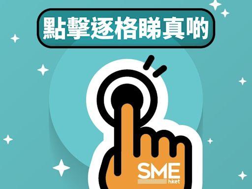 【高科技超市】顧客免排隊結帳推車即走! 亞馬遜 Amazon Fresh 應用 Just Walk Out 技術 - 香港經濟日報 - 中小企 - 數碼轉型