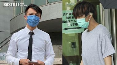 反國歌法 兩男被控非法集結及襲警 辯方質疑被迫按指示默寫證供 | 社會事