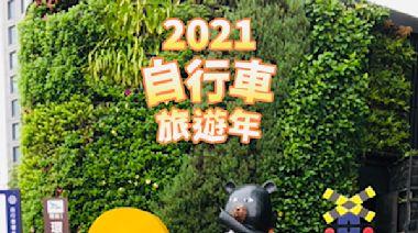 結合AR科技推線上集章 旅遊捕捉虛擬喔熊