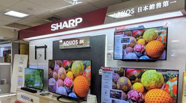 燦坤「618 好日」優惠開跑!70 吋 8K 螢幕 4 折、再送 4K 電視 - 自由電子報 3C科技