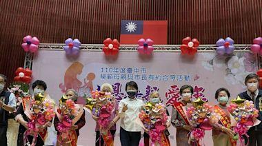 表揚模範母親 盧秀燕:身為「媽媽市長」會勇敢捍衛台中