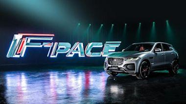 【新車登場】豹力休旅!New Jaguar F-PACE