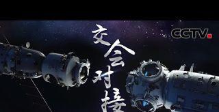 神舟十二號與天和核心艙交會對接實况 | CCTV中文國際