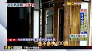 致命「疫」擊! 內灣老街、北埔商圈店關8成 攤商嘆紓困難辦