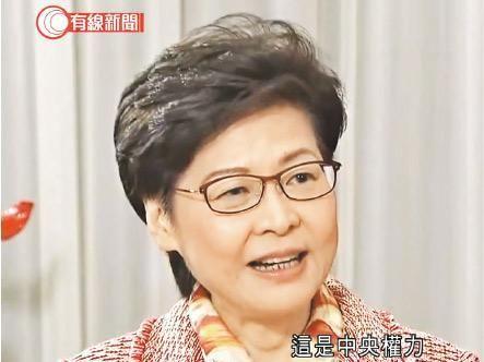 鄧忍光:涉國安審查無抗辯機會 林鄭:國安處僅查「有懷疑」參選人