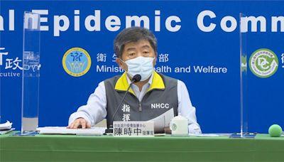LIVE/AZ疫苗混打BNT規劃 陳時中14:00最新說明