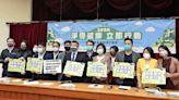 跨黨派立委挺「2050淨零碳排」 呼籲台灣跟上國際減碳腳步