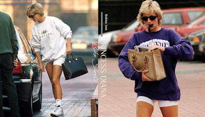 現正流行的「運動衫+單車褲」,原來黛安娜王妃早就這樣穿! - The Femin