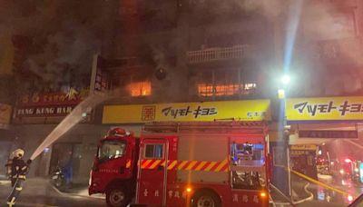 唐宮蒙古烤肉打烊後1個半小時發生火警 不排除店內排油煙管起火