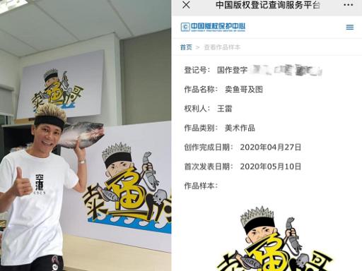 終於告贏中國強盜!新加坡賣魚哥奪回商標使用權
