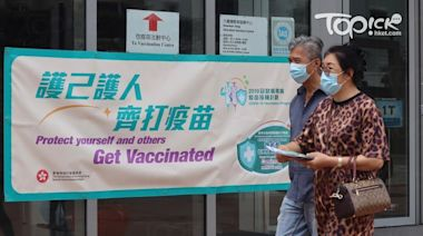 【疫苗接種】本港單日6.87萬人接種疫苗 累計已接種逾585萬劑疫苗 - 香港經濟日報 - TOPick - 新聞 - 社會