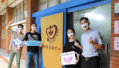透明口罩幫助聽障生 朝陽科大友善校園學習零距離