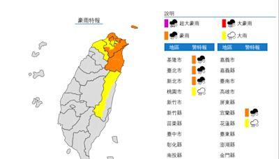 6縣市豪大雨特報 北台秋意濃低溫20度