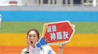 【活動】籃壇錢姊大力號召110全運會志工 八方雲集大力挺