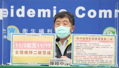 國內疫苗涵蓋率提前達標 陳時中曝11月新目標