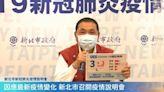 新北再增6例!3例與台北有關 公布健身工廠2分店最新足跡