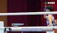 10/20 全運會拳擊決賽 東奧女將全數摘金