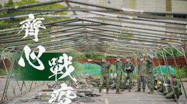 防堵群聚感染!國防部宣布暫停辦7月份教召訓練