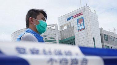 港區國安法|壹傳媒入稟要求警交還新聞材料被拒 - 新聞 - am730