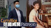 47民主派被控︱范國威開Patreon 以畫作分享牆內生活(附信件收集點) | 蘋果日報
