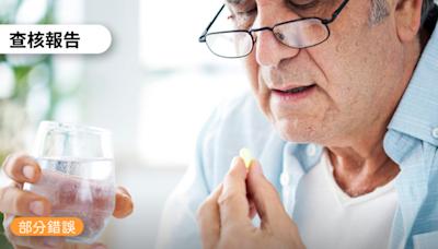 【部分錯誤】網傳「終於有西醫肯告訴大家各種西藥有什麼副作用了...咳嗽吃止咳化痰的藥、抗生素,會將本來要排出體外的病原菌又壓回身體裡...過敏是排毒,用藥會將本來要排出來的毒素壓進身體裡...」?
