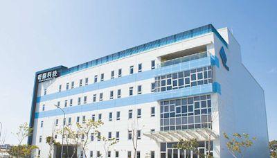 奇鼎 高階微環境控制技術傲人 - A22 綠色產業 - 20211014 - 工商時報