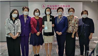 港區婦聯代表舉辦國安講座 助代表全面認識《香港國安法》
