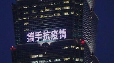 開放內用首日 台北101商場員工確診18:00閉店