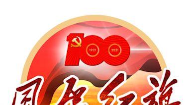 風展紅旗 黨在新疆100年·紅色印記㉒丨共和國石油長子誕生記