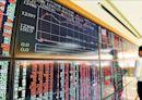 銅板買股票更容易 零股盤中交易明上路 - 自由財經