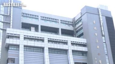台灣護士兒子因疫情被校方排斥 坐最後禁互動 | 兩岸