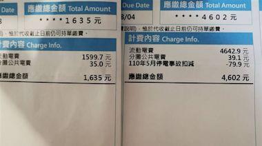 陳亭妃:7月夏月電價可望取消,行政院22日將拍板